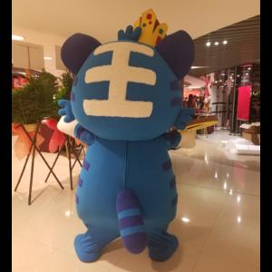 香港地產代理商總會~樓盤王